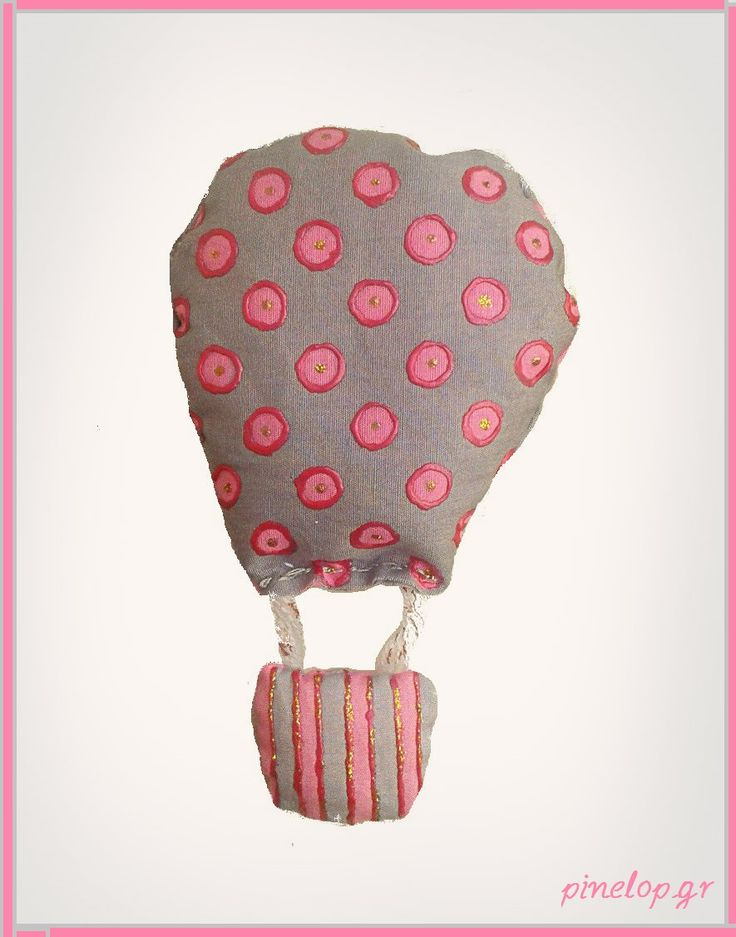 Handmade ballon from fabric with dots & stripes! www.pinelop.gr facebook.com/pinelopkallitexnimata