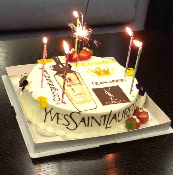 Saint christian gateau