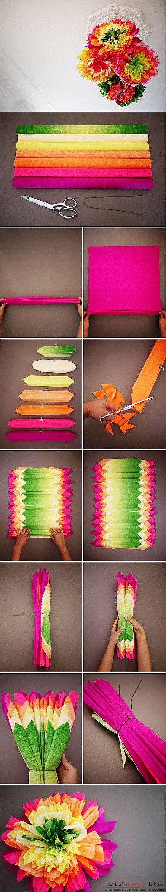 Как сделать цветы из гофрированной бумаги? - Статья с поэтапным решением для создания цветов из гофрированной бумаги.. Фото №1