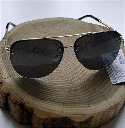 Erkek damla model siyah güneş gözlüğü modellerini en ucuz fiyatlarıyla kapıda ödeme ve taksit ile Outlet Çarşım'dan satın al.