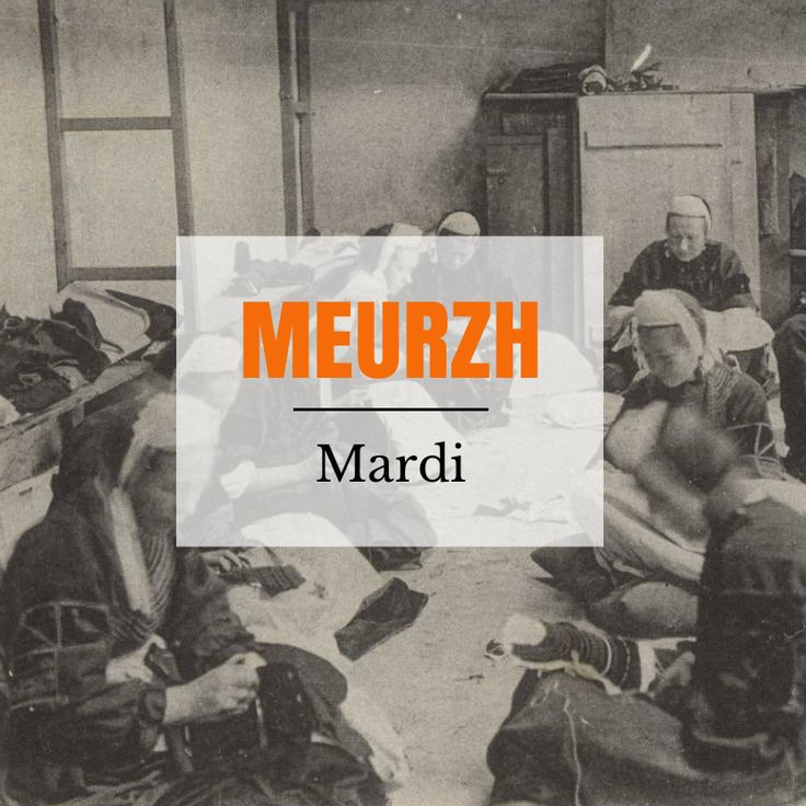 Mardi  #breizhwords #bretagne #bzh #breizh #brittany #breton #finistère #mardi #tuesday