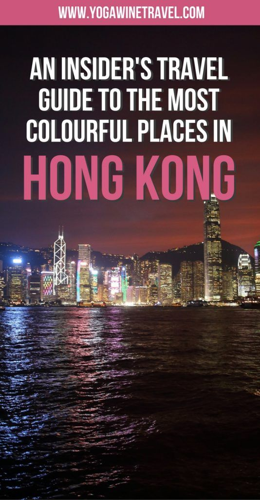 Yogawinetravel.com: An Insider's Travel Guide to the Most Colourful Places in Hong Kong