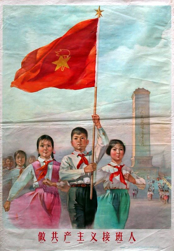 a history of communist china and mao tse tung as its leader Flag of the communist party of china location of the 1st congress of the chinese communist party in july 1921, on xintiandi , former french concession , shanghai  marxist ideas started to spread widely in china after the 1919 may fourth movement.