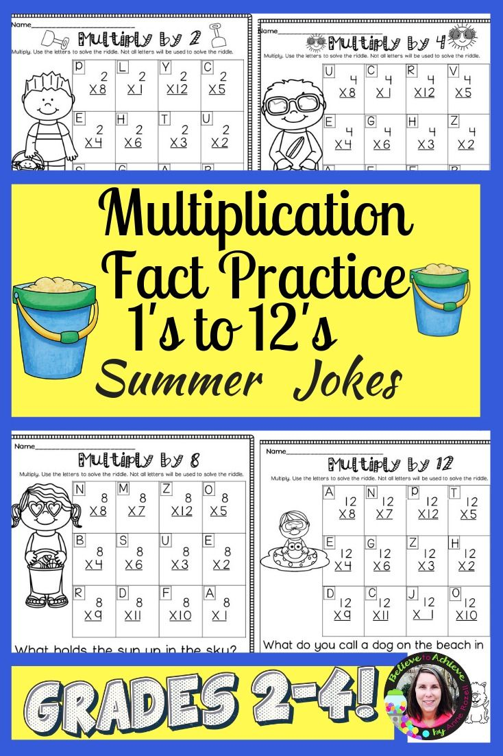 Multiplication Fact Practice 1 S To 12 S With Summer Jokes Bundle Multiplication Facts Practice Multiplication Facts Summer Jokes [ 1102 x 734 Pixel ]