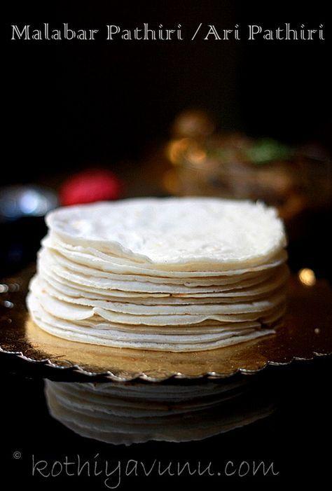 Kerala Pathiri /Ari Pathiri /Soft Rice Bread from Kerala