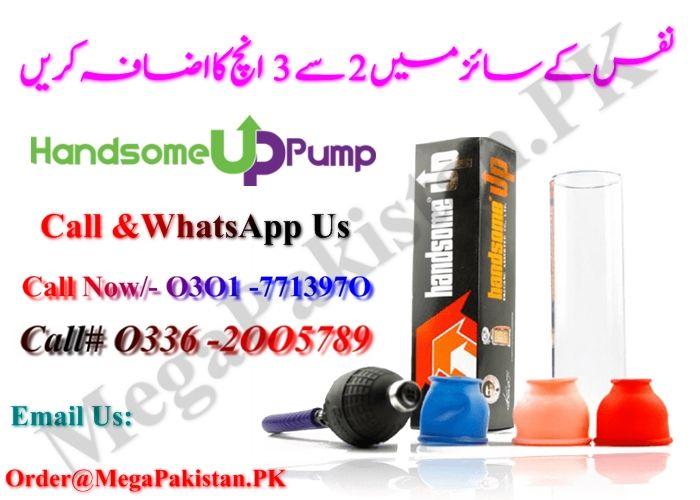 Handsome Up Pump In Pakistan Price 3000 Pkr Pakistan Biggest