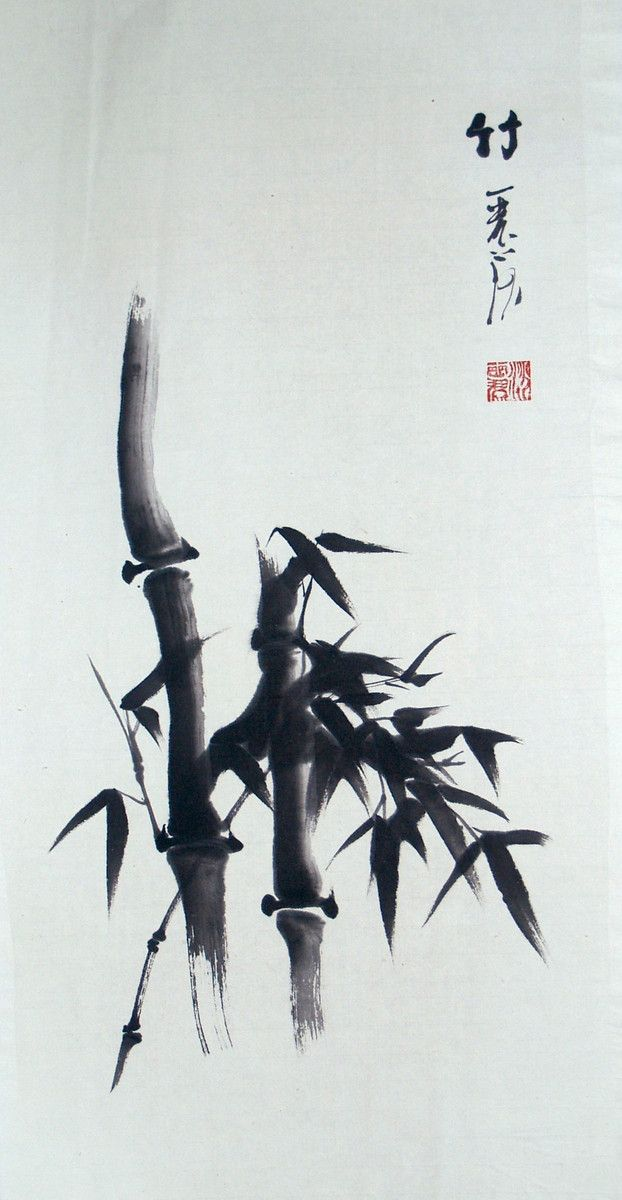 chinese calligraphy tattoo bamboo tattoo stamp tattoo - 622×1200