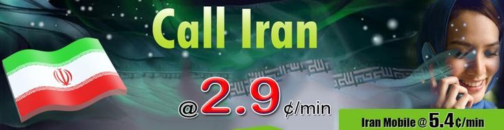 Call Iran from Canada and USA, 2YK offer lowest calls rates to Iran Land line and Mobile, Low cast long distance calling to Iran. No need of expensive Iran phone calling cards.