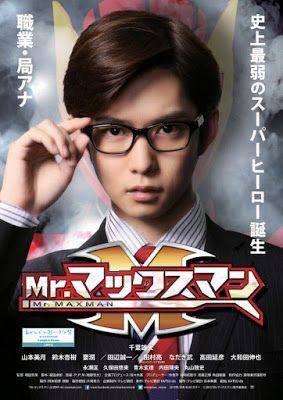 Mr. Max Man merupakan film jepang garapan sutradara Akihide Masuda. Film ini akan bercerita mengenai superhero dan akan mulai dirilis pada 17 Oktober 2015