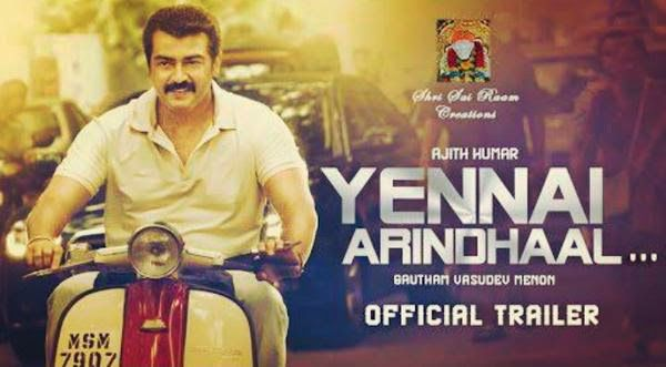Finally here is Yennai Arindhaal Official Trailer and Songs - Latest Tamil Cinema News | Cine Gossip - Cine Galata