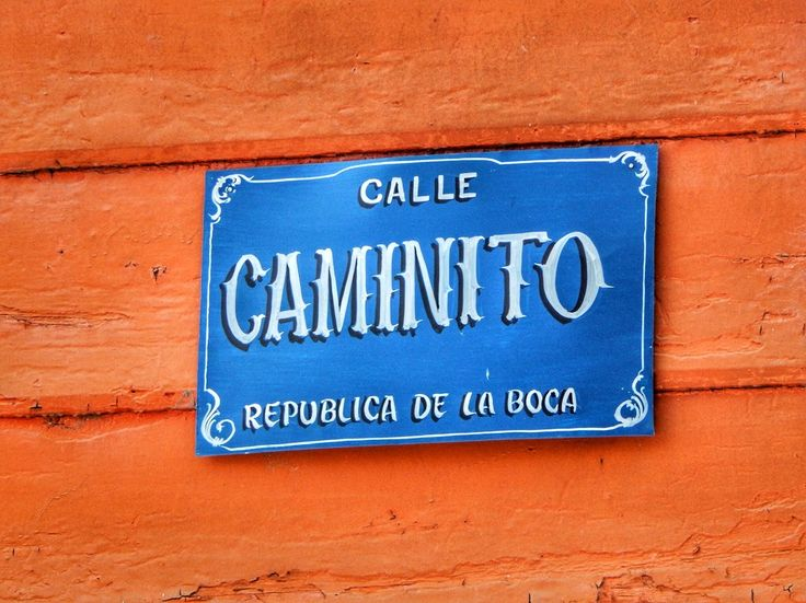 Caminito is a well known street in Buenos Aires, in La Boca neighborhood (mouth in English - referencing the confluence of Riachuelo River into the Rio de la Plata - which actually resembles a big mouth). Colorful houses, tango, restaurants and many art galleries. It seems that the people living in La Boca were very poor and they used cast-away leftover paint to color their houses. But there was not enough paint of the same color, so that explains all the mixed colors on the houses!