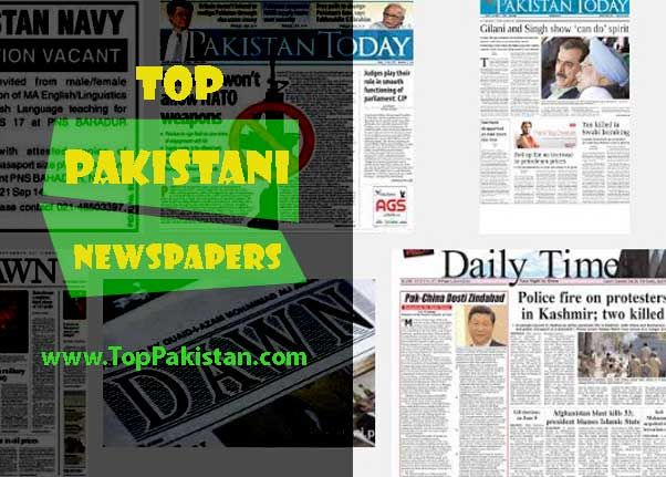 Top #EnglishNewspapers in Pakistan