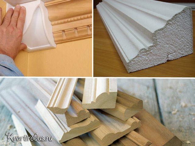Использование молдинга в интерьере По месту размещения различают следующие способы использования молдингов: В стыках между полом и стеной (плинтус), между стенами (галтель, багет), между стеной и потолком (галтель или потолочный плинтус). Обрамление каких-либо элементов интерьера – дверных и оконных проемов (наличники), зеркал, и картин (рамы), каминов и печей (изразцы). Молдинги, пересекающие стены (пилястры) и потолки (потолочные бордюры). Рельефные молдинги, покрывающую всю…