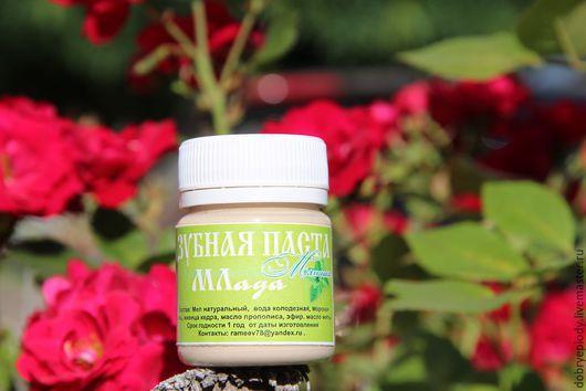 Натуральная зубная паста 100% природные компонены