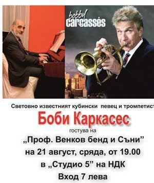 След изключителните си участия на двата международни джаз фестивала в Банско и Ниш, Боби Каркасес приема специалната покана на проф. Венков да изнесе концерт и пред софийската публика.
