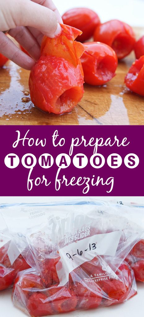 How to Prepare Tomatoes for Freezing - If you have a bunch of tomatoes on your hands, consider freezing them! It is super easy and can be turned into spaghetti sauce or salsa months later.