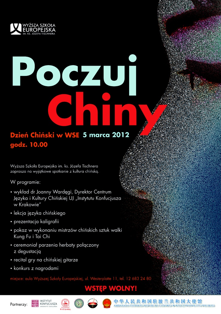 http://natablicy.pl/dzien-chinski-w-wyzszej-szkole-europejskiej-w-krakowie,artykul.html?material_id=4f50a3a316f1daea55000000