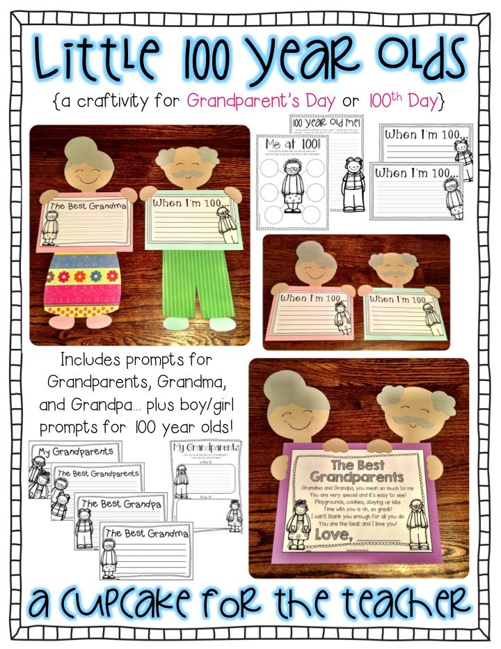 Little 100 Year Olds {a Craftivity for Grandparent's Day or 100th Day} - A Cupcake for the Teacher