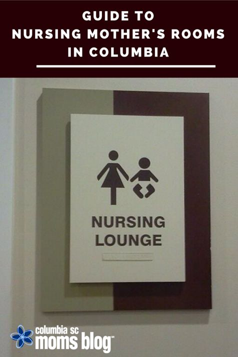 Guide To Nursing Mother S Rooms In Columbia