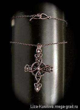 Кулоны, подвески ручной работы, украшения из металла. Кельтский крест 2, автор Лиза Кусилова.
