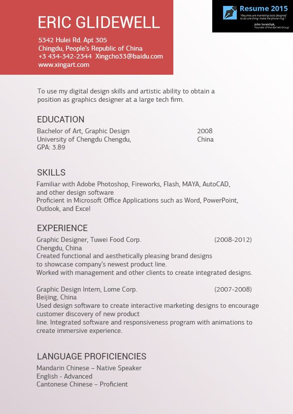 perfect resume examples for 2015 httpwwwresume2015
