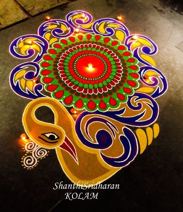 #mandala#swan#peacock#blue#yellow#green#red#circle#round