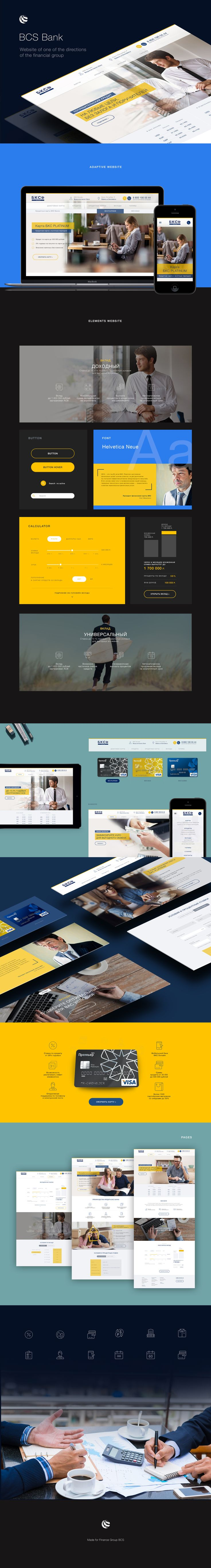 BCS Bank on Behance