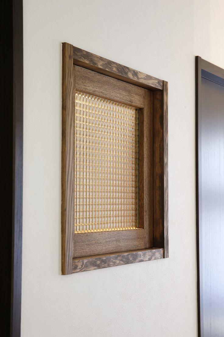 リフォーム・リノベーションの事例|室内窓|施工事例No.357夢だった築古マンションのリノベを実現|スタイル工房