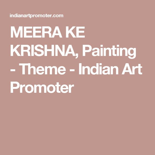 MEERA KE KRISHNA, Painting - Theme - Indian Art Promoter