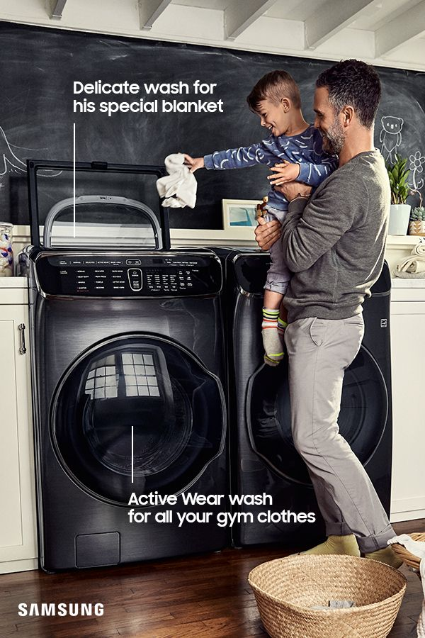FlexWash ensures that with the right helper and the right washer, even doing laundry becomes a sweet memory. Two washers in one machine make the perfect team, and give everyone's clothes the best possible care. And with two loads of laundry going at once, that means less time in the laundry room and more time playing with Dad's #1 fan.