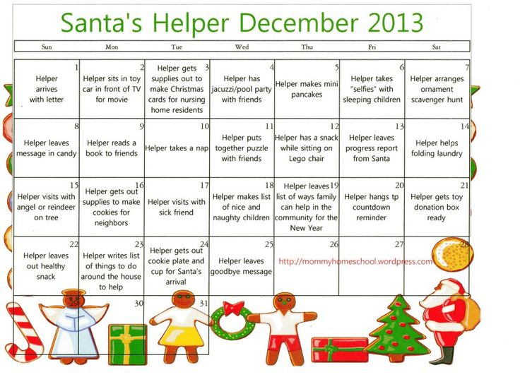 Senior Christmas Party Ideas Part - 25: Elf On The Shelf Alternative Idea Calendar. This One Includes Service  Projects Like Making Cards