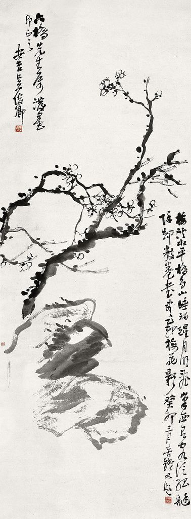 Painted by Wu Changshuo (吳昌碩) , Plum Blossom Painting | Chinese Art Gallery | China Online Museum