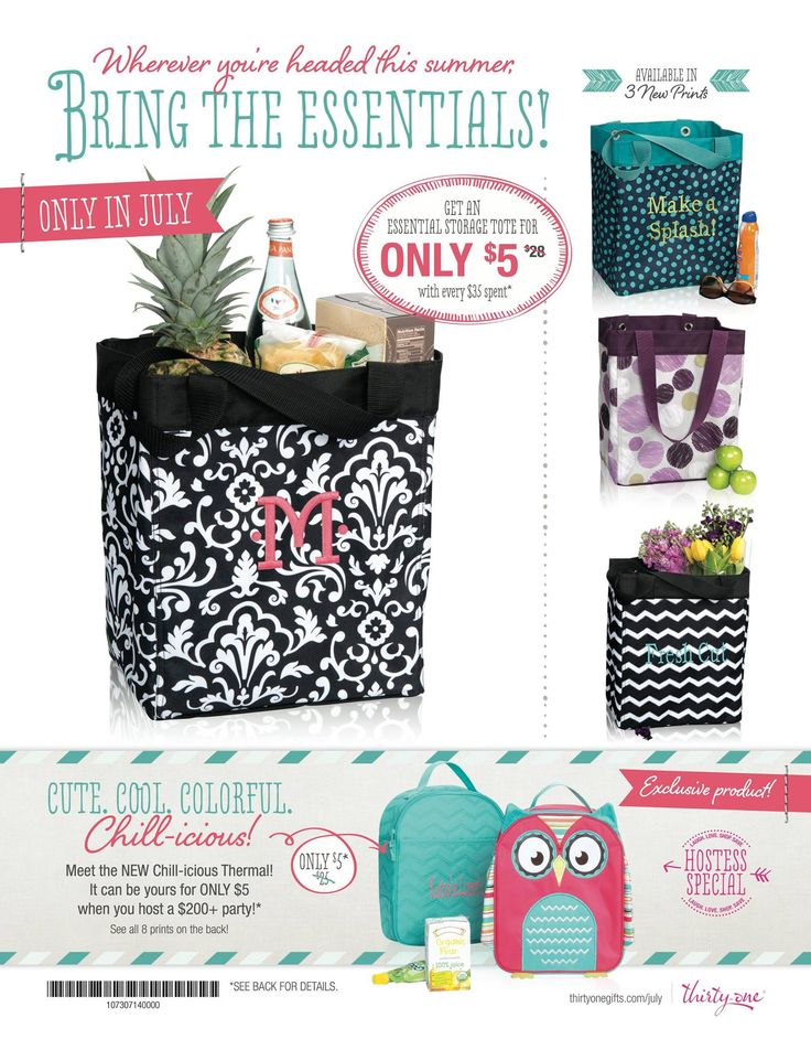 #july #31summer special! thirty-one