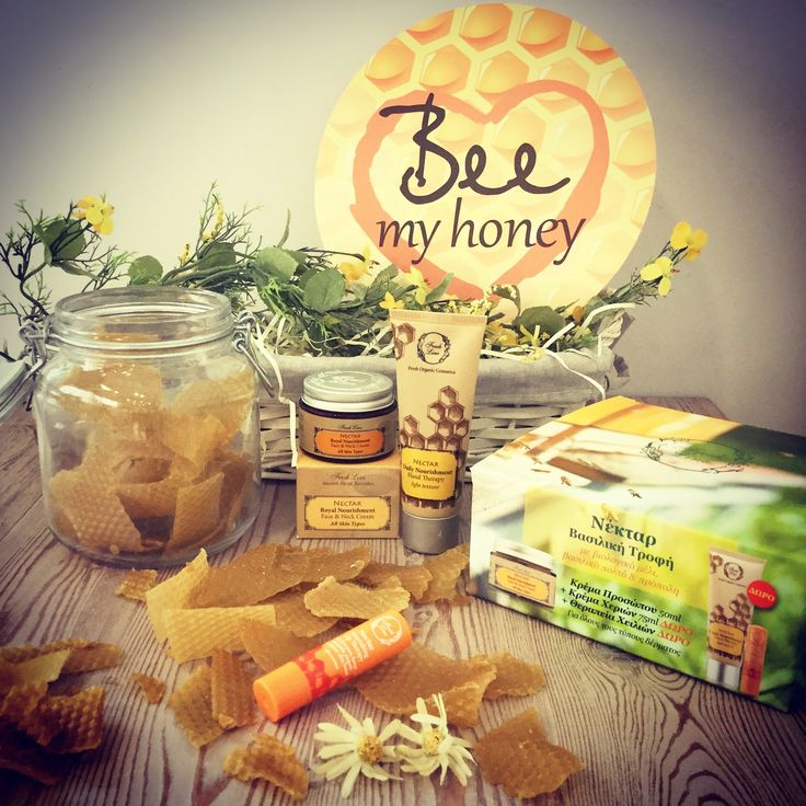 #FreshLine #BeeMyHoney Προσφέρετε βαθιά θρέψη στην επιδερμίδα σας και προστατέψτε την από το κρύο με #Nectar #Set… Νέκταρ Κρέμα Ημέρας με #ΔΩΡΟ #fullsize Κρέμα Χεριών & Θεραπεία Χειλιών!