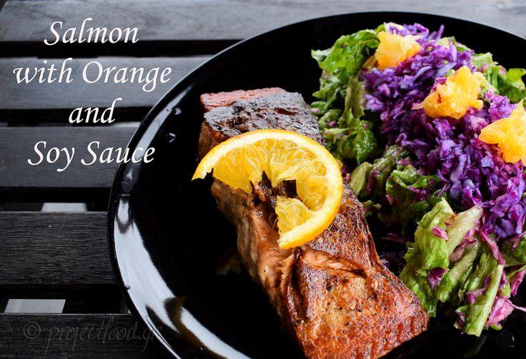 Σολομός με Πορτοκάλι και Σόγια | projectfood.gr