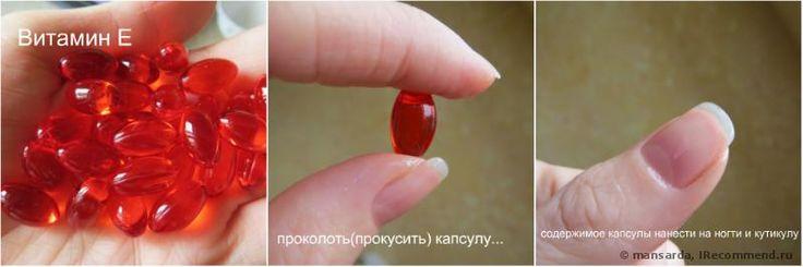 Масляный раствор витамина а, или ретинол, стоит гривен масляный раствор витамина е стоит порядка 10 гривен.