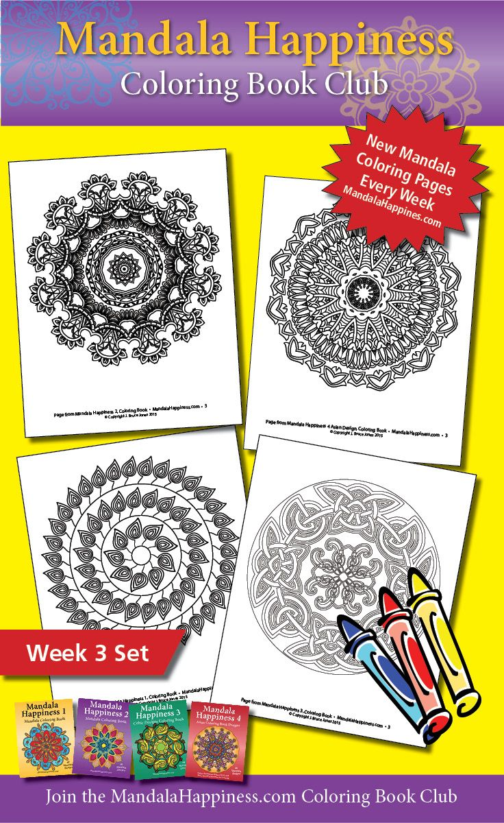 Join The Mandala Happiness Coloring Book Club New Blank Mandalas Every Week