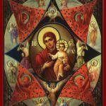В данной статье Вы узнаете много полезной информации и иконе Божией Матери Неопалимая Купина. От чего она помогает, от чего защищает и значение ее в православии!