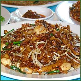 Banana Leaf Malaysian Cuisine