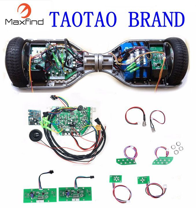 Maxfind Hoverboard Motherboard Sensor Main Board Replacement fix Repair Parts include bluetooth and speaker CE FCC UL certificat