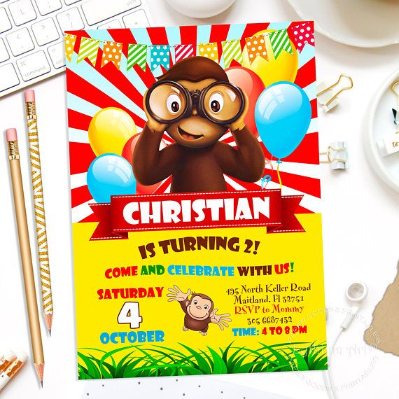 Curious George Invitation - Curious George Printable Invitation - Curious George Birthday - Monkey Birthday Party - Curious George ❤ WELCOME TO LYTHIUM ART SHOP! ❤ CURIOUS GEORGE PARTY INVITATION Printable Invitation with the most beautiful design for a very special Birthday Party. Print