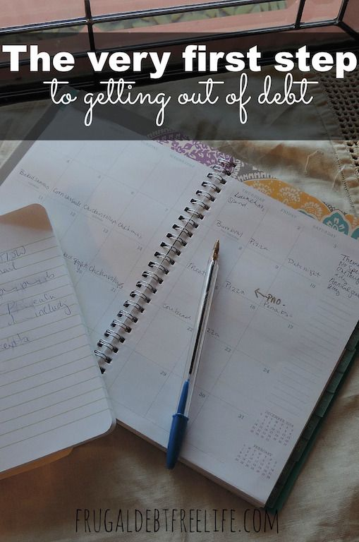 What's the very first step in getting out of debt? Before you build an emergency fund, before you make a budget, this is the first thing to do when getting out of debt. This is the VERY first thing we did before we paid off $36,000 in debt in two years!