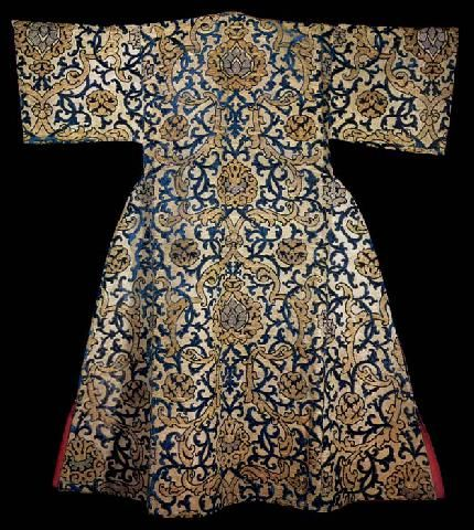 Ottoman Clothing And Garments, Caftan, Osman II