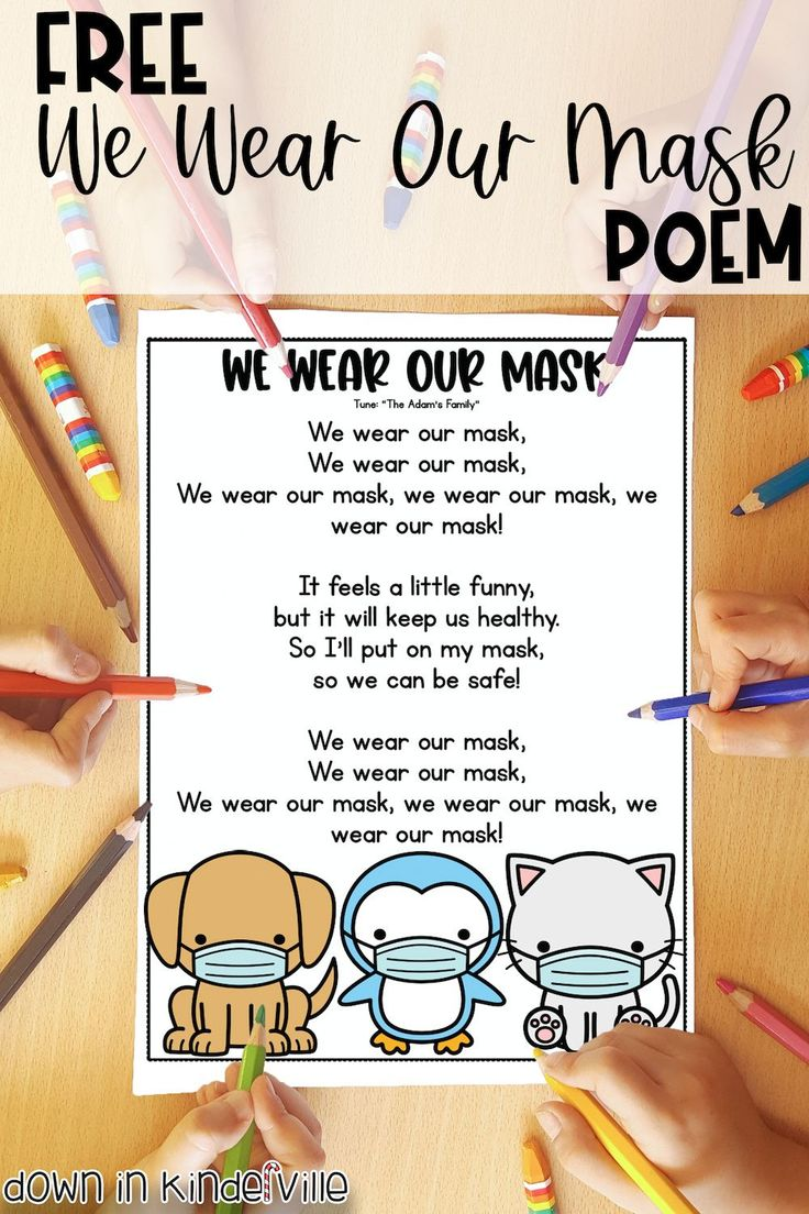 """Free """"We Wear Our Mask"""" Poem! in 2020 Poems, Elementary"""