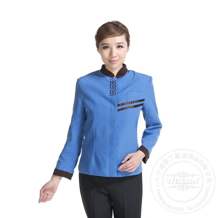 Disposable Coverall Uniforms,PP Cleaning Coveralls.http://www.weisdin.com