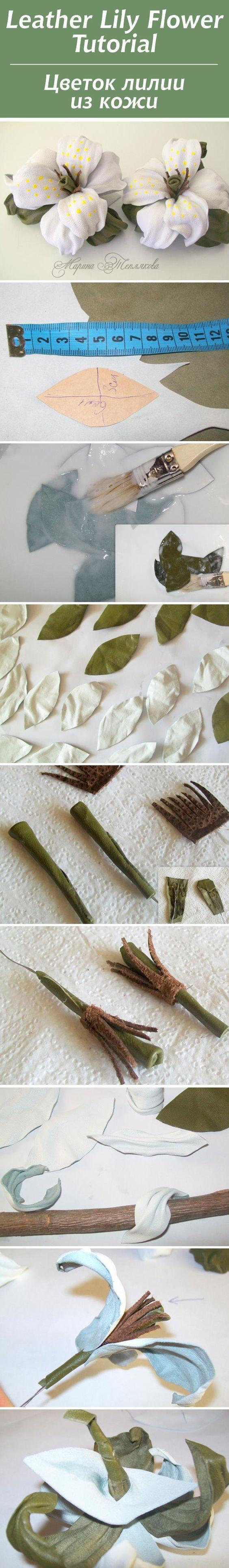 Leather lily flower tutorial / Делаем кожаный цветок лилии
