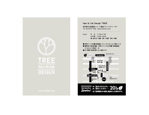 TREE_Shop card | Beauty salon graphic design ideas | Follow us on https://www.facebook.com/TracksGroup |  美容室 ショップカード カード デザイン