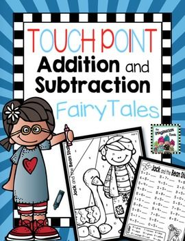 1000+ images about Touch Point Math on Pinterest | Writing station ...
