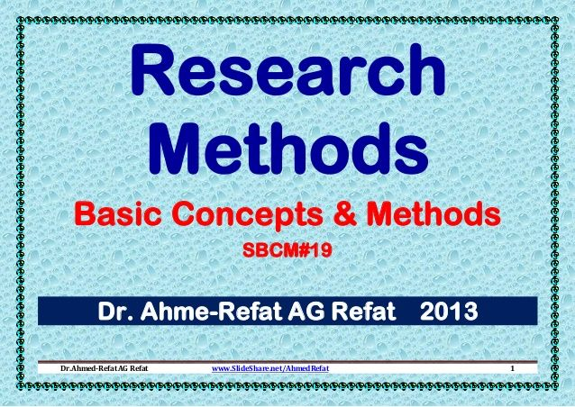 basic concepts of qualitative research Basic concepts in research frances chumney loading  concepts, operationalizations  overview of qualitative research methods - duration:.