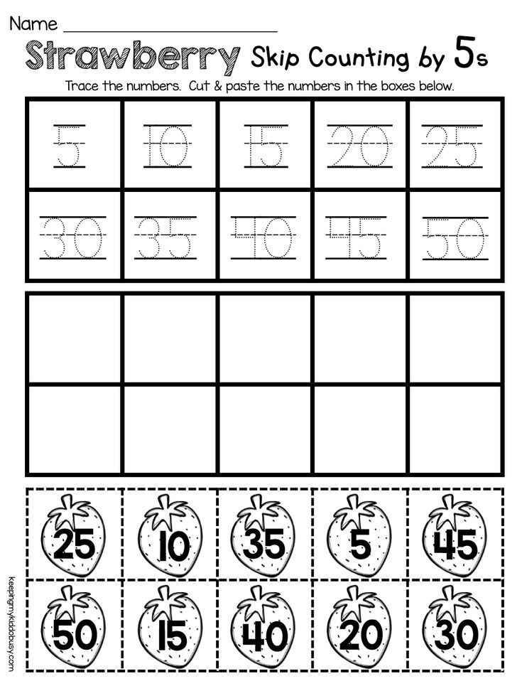 May Kindergarten Worksheets